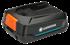 Bild på GARDENA Systembatteri P4A PBA 18 V/36 14902-20